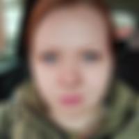 Cherry, 28 лет, Овен, Кемерово